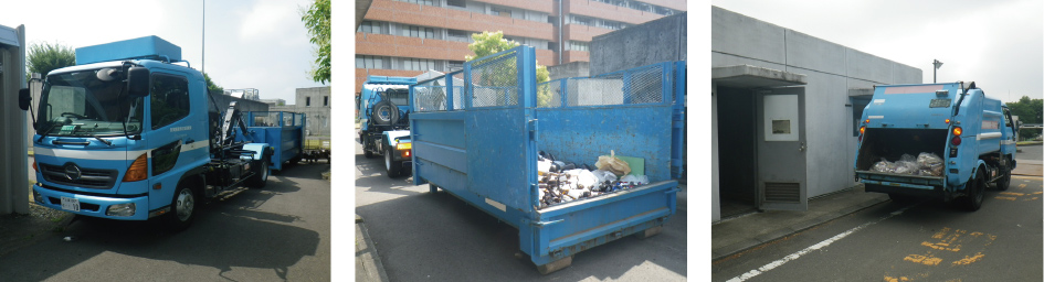 General waste and Industrial waste disposal